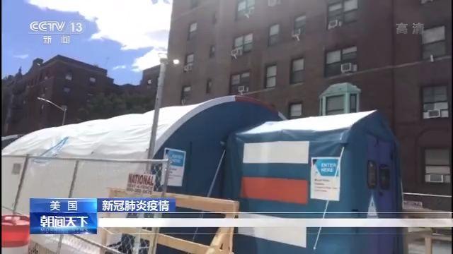 """布伦汀格还展现了医院为缓解病房爆满而一时搭建的两个帐篷。他说,随着病例的不息增补,这两个帐篷推想也将很快会""""满员"""",其中一个帐篷已经开起收治病人了。"""