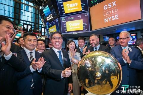 2019年6月,跟谁学成功登陆纽交所,以首家盈利的中国在线教育公司叩开美国资本市场大门。
