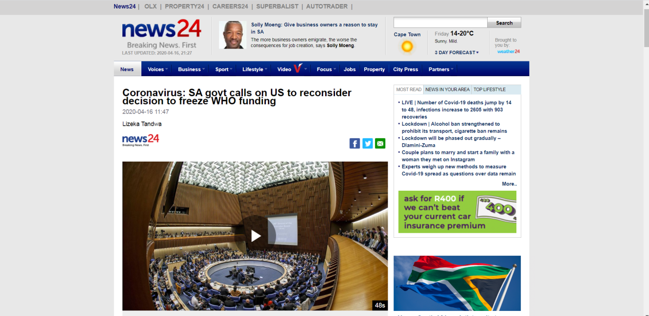 南非媒体报道南非当局期待美国重新考虑其停留资助世卫的决定