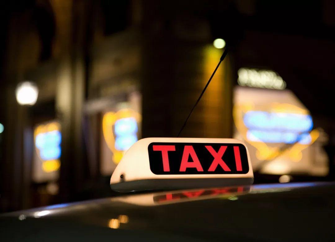 广州一无症状感染者曾代开出租车,车牌号曝光!乘客速去检测