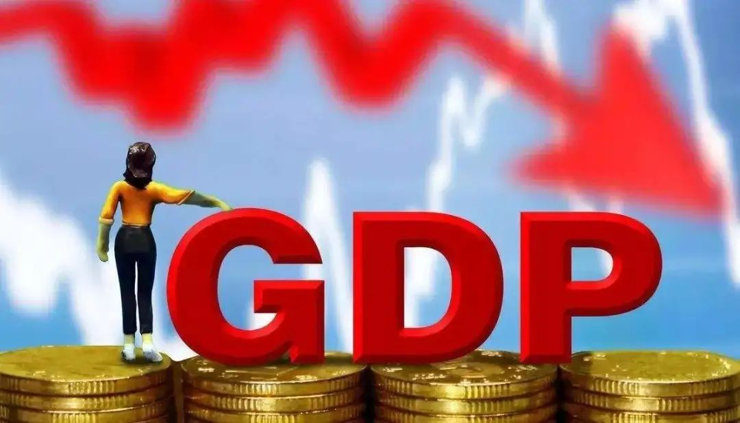 gdp有用吗_什么在支撑2020上半年16省GDP正增长?房地产有效投资成防范失速...
