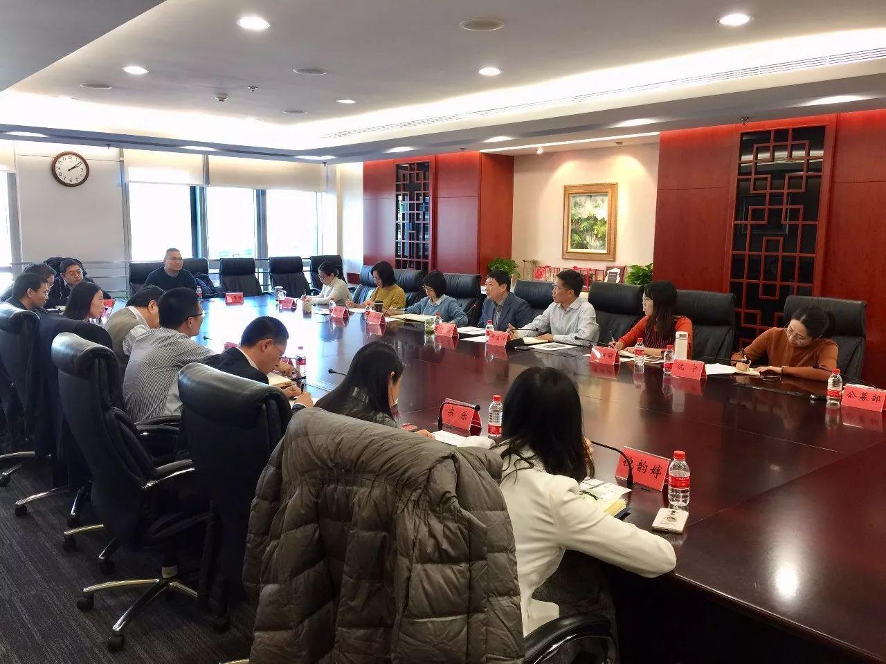 有效发挥评价功能 引导基金服务实体经济――中国证券投资基金业协会召开公募基金评价业务座谈会