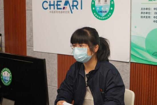 中国家用电器检测所健康家电检测中心主任工程师王璇