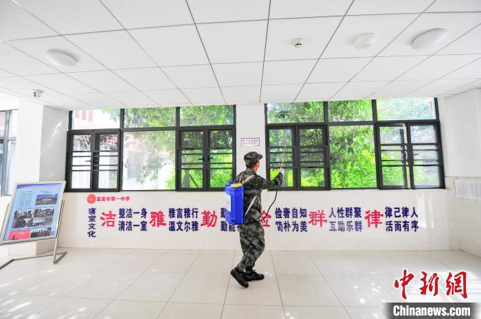 湖北宜昌调整部分中考项目:取消体育测试和英语听力口语考试
