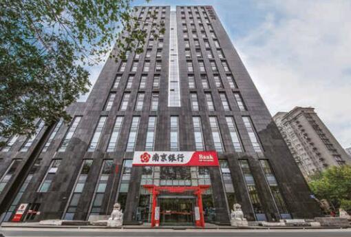 南京银行2019年净利润124亿元,私行客户资产增长两成