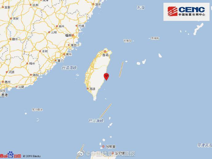 台湾台东县海域发生5.4级地震 震源深度40千米