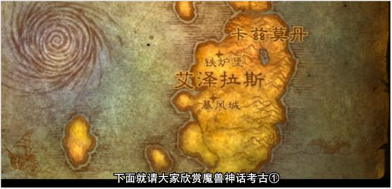 """游戏UP主老绅:A站自留地生长的""""魔兽博学家"""""""