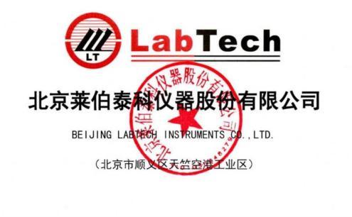 研发费用微乎其微,核心专利侵权长达3年,莱伯泰科IPO欲科创板上市?