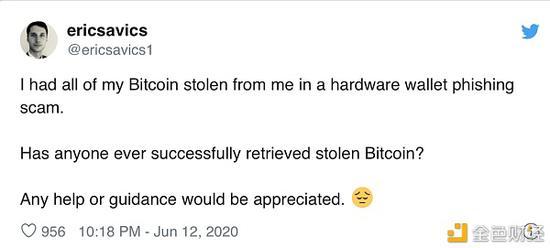 辛苦积累7年的BTC被盗 谷歌商店下载钱包需谨慎