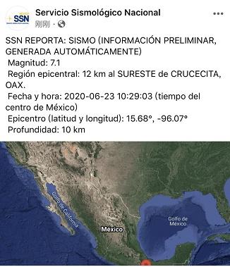 突发!墨西哥发生7.4级地震!震源深度10千米