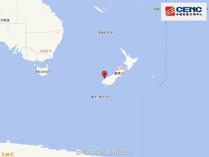 新西兰南岛地区发生5.6级地震 震源深度10千米