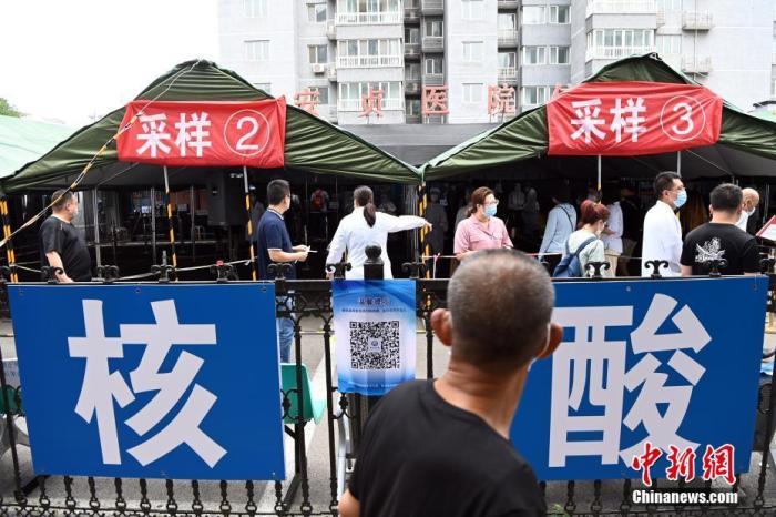 北京:端午假期正值疫情关键时期 必须保持战时状态