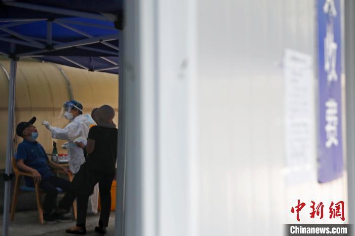 上海下调新冠病毒核酸检测项目价格