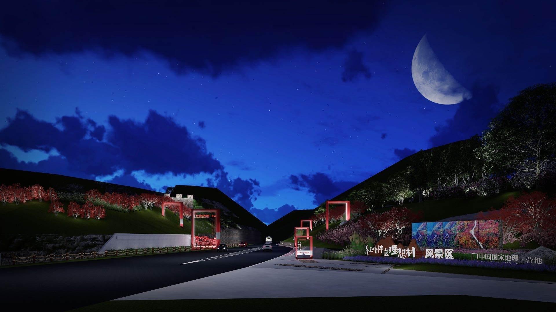 以营地形态切入文旅市场,「中国国家地理」要打造地理文化主题的本土营地IP