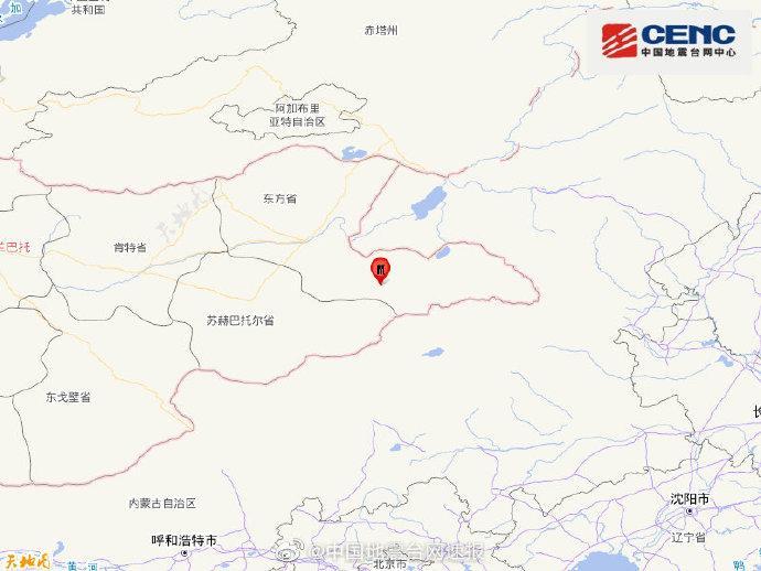 蒙古国发生5.2级地震 震源深度10千米