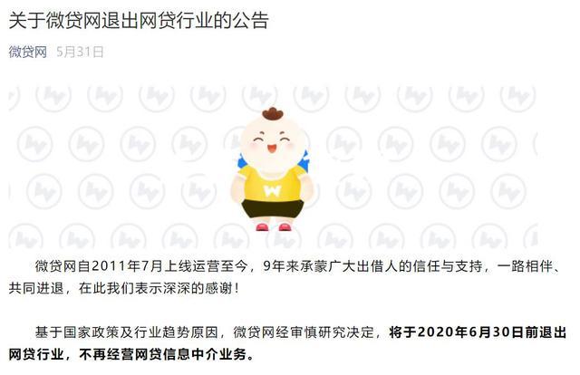 又见爆雷!杭州第一大P2P遭立案,借贷3000亿,股价狂跌90%!刚宣布退出,有A股也踩雷...