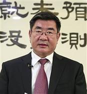 中国石油和化学工业联合会副会长