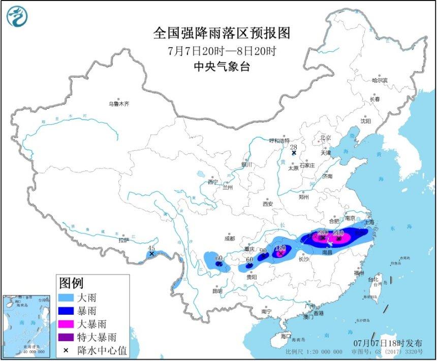 注意!今年首个暴雨橙色预警发布:这些地区有大到暴雨