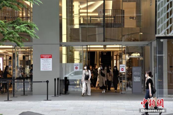 日本5月景气指数降至11年来最低 逾3.2万人因疫情失业