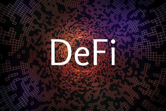 又一区块链新概念火了:DeFi是啥,会带来什么