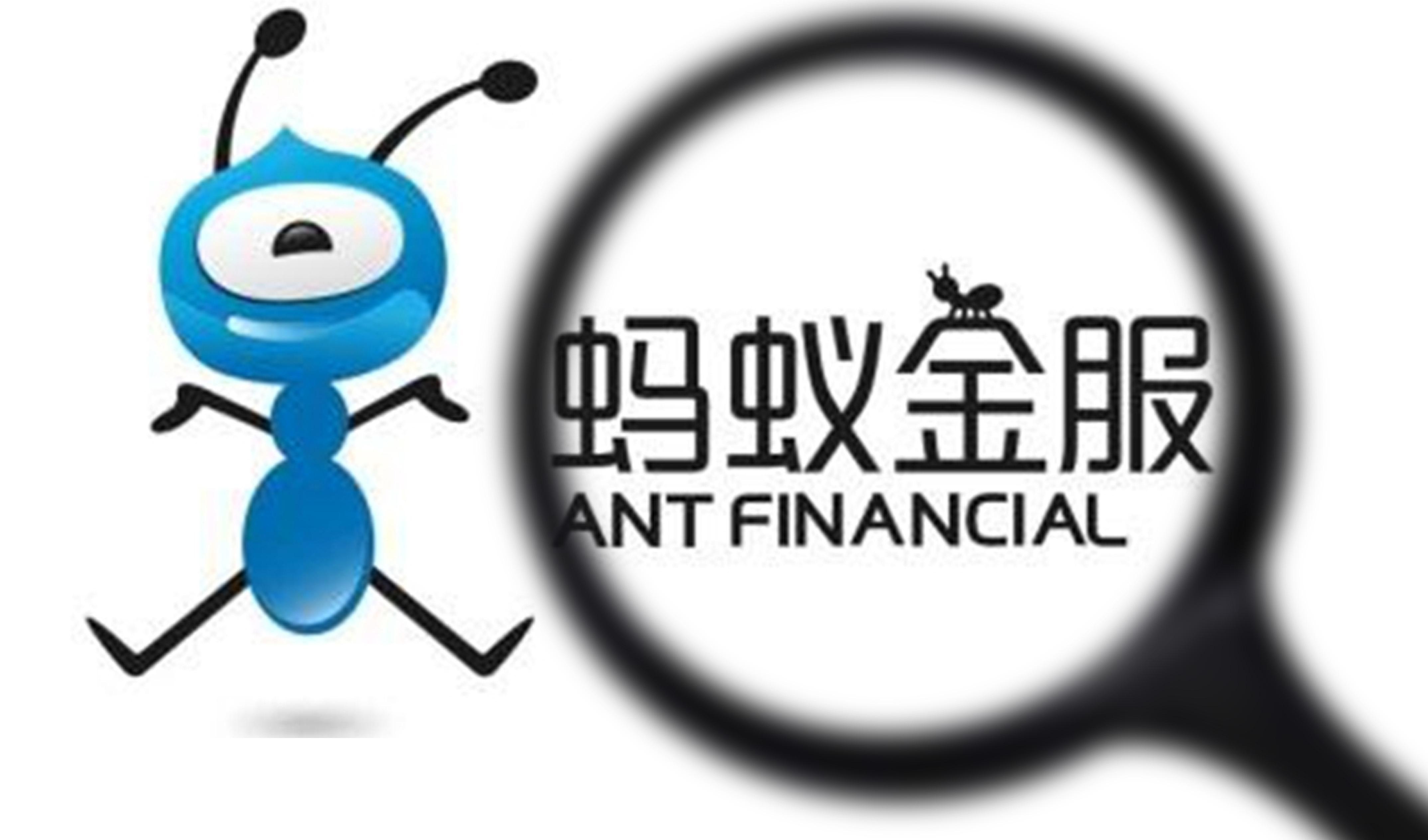 蚂蚁集团计划在科创板和港交所寻求同步发行上市