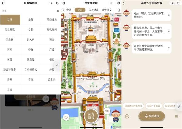 http://www.reviewcode.cn/bianchengyuyan/161404.html