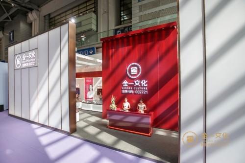 全城仰止,璀璨启幕,金一文化旗下捷夫美钻喜迎杭州新店