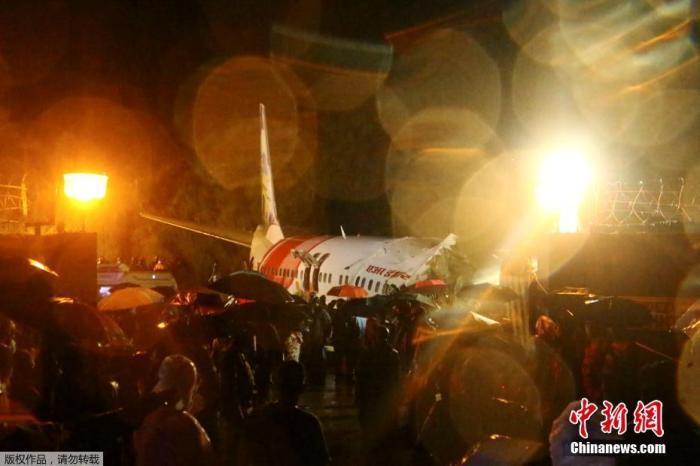 印度客机失事百余人死伤 民航局长指责机长判断力差