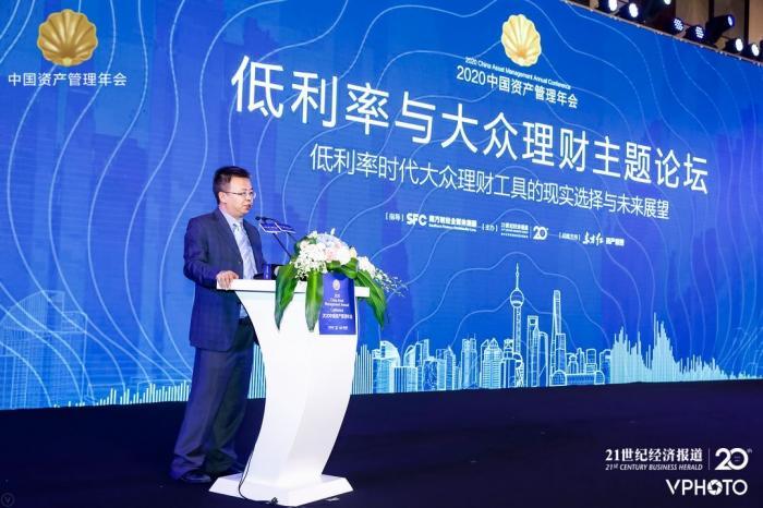 """东方红资产管理副总经理饶刚:""""固收+""""并不是简单的股债混合"""