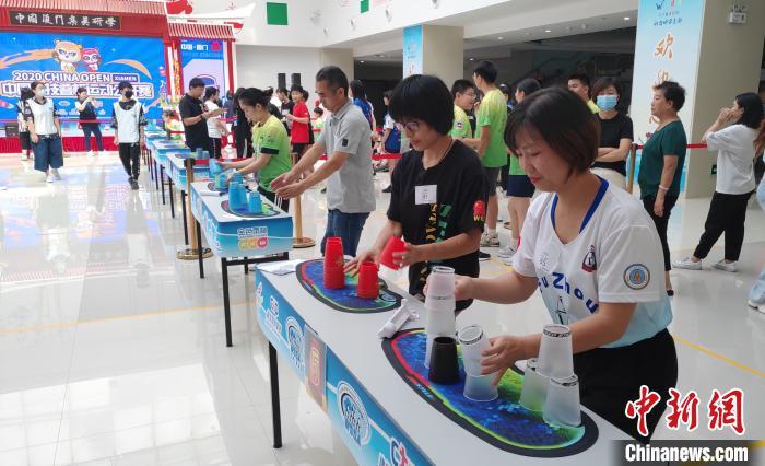 逾百名好手厦门角逐WSSA2020竞技叠杯运动中国公开赛-新闻频道-和讯网