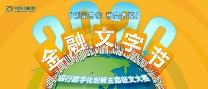 http://www.reviewcode.cn/jiagousheji/164793.html