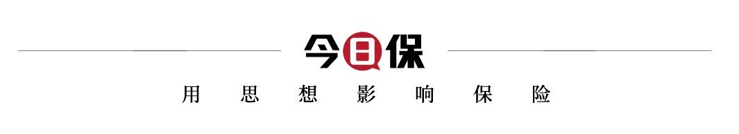 观察丨中国人寿财险服务海南自贸港建设创新之路