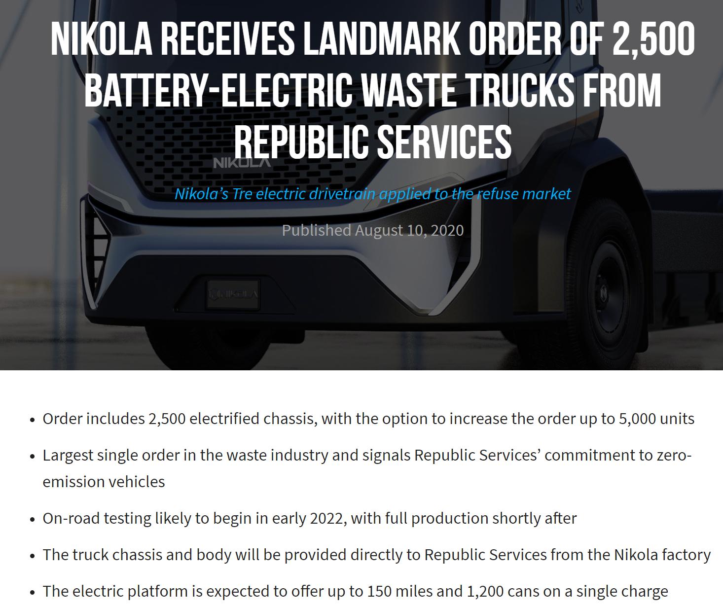 获得2500辆电动垃圾回收车大单 尼古拉汽车周一大涨近20%