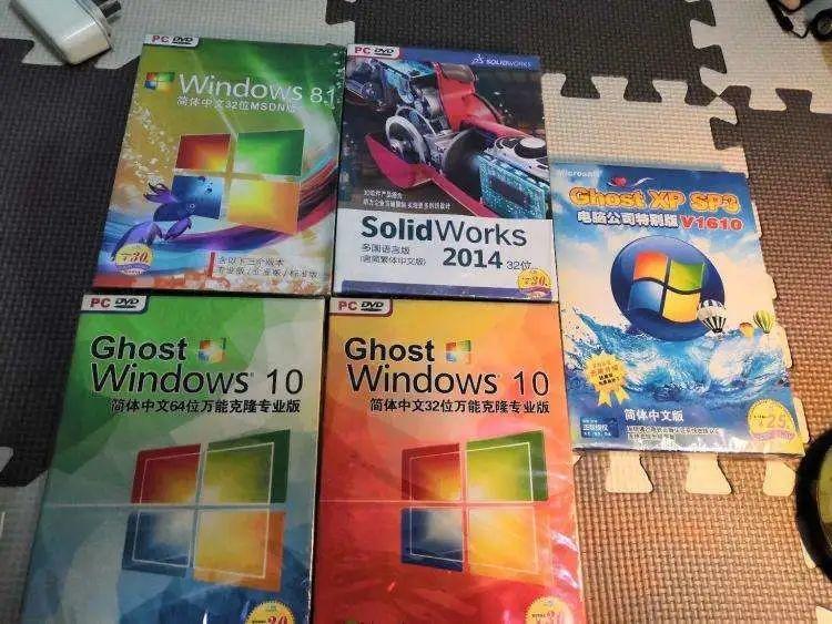 微软入华三十年