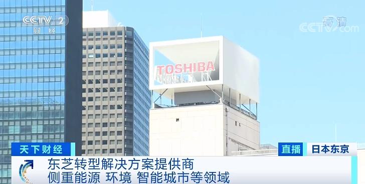 """投资失败、做假账被罚,曾一年亏损近万亿日元,""""笔记本电脑之父""""黯然离场"""
