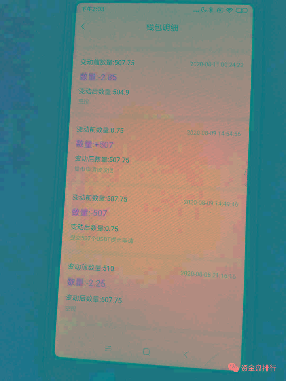 """【曝光】""""焦耳""""转移数亿资产至火币变现跑路,投资者巨亏跳楼维权!!!"""
