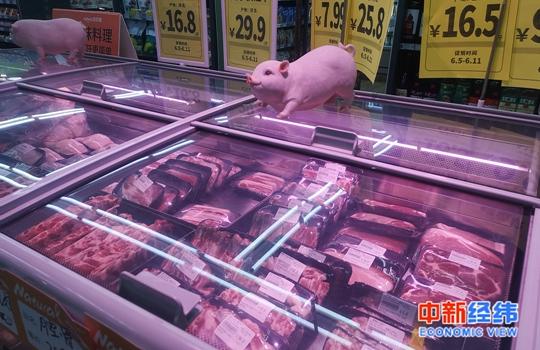 粮食供给、猪肉涨价、就业情况……你想知道的官方都谈到了!