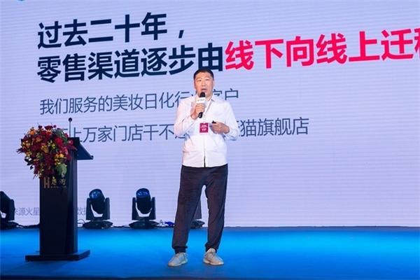 2020西普会:广誉远号召中医药行业把握好机遇