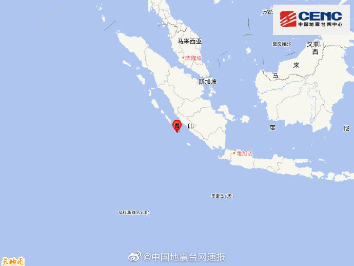 突发!6分钟两次大震!印尼苏门答腊岛南部海域发生7.0级地震、6.7级地震