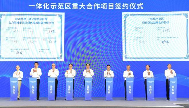 中国太保:以绿色保险力量助力长三角生态一体化