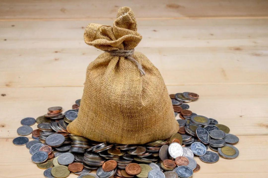 重磅!年薪制、协议工资制、项目工资…事业单位收入有新规定
