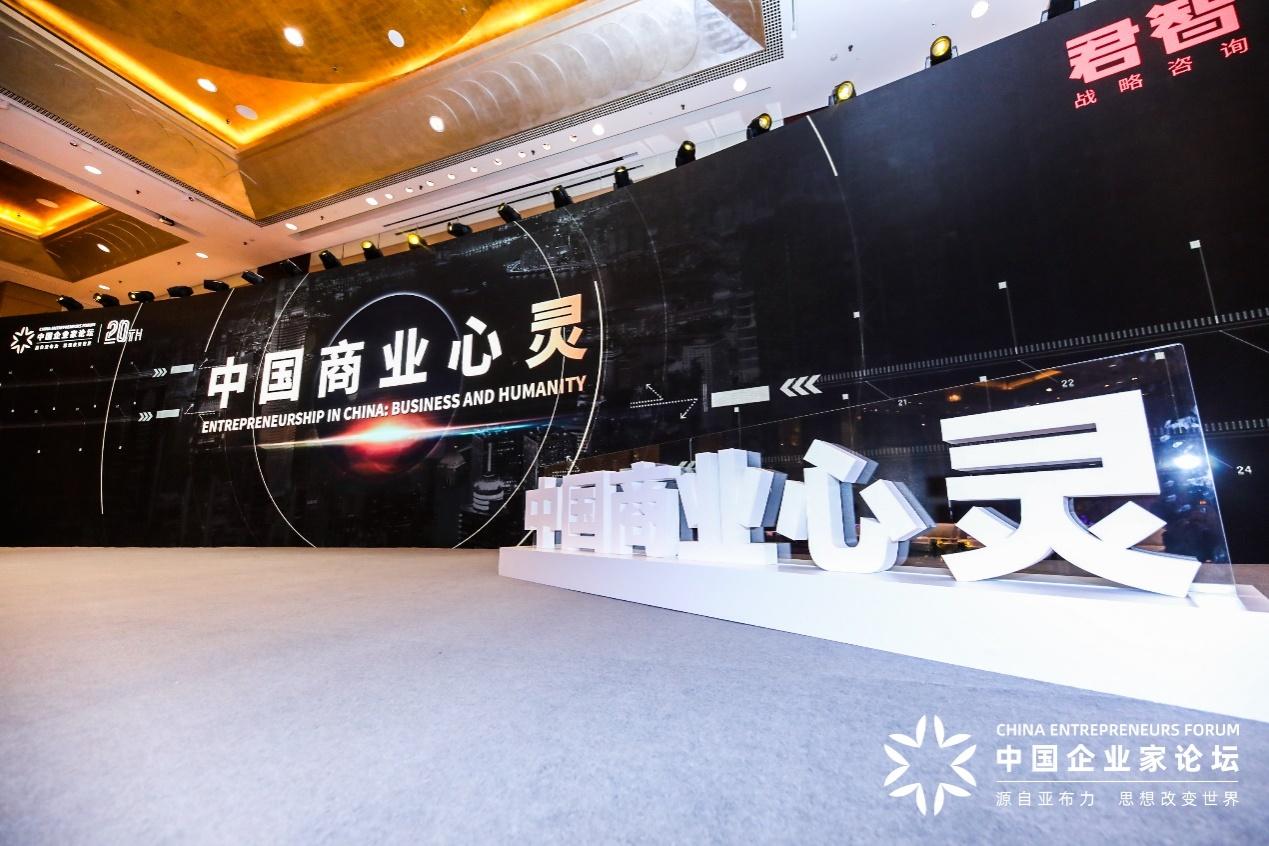 """君智百亿奇迹后的思考:中国企业战略中的""""文化自信"""""""