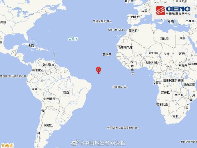 大西洋海岭中部发生6.2级地震 震源深度10千米