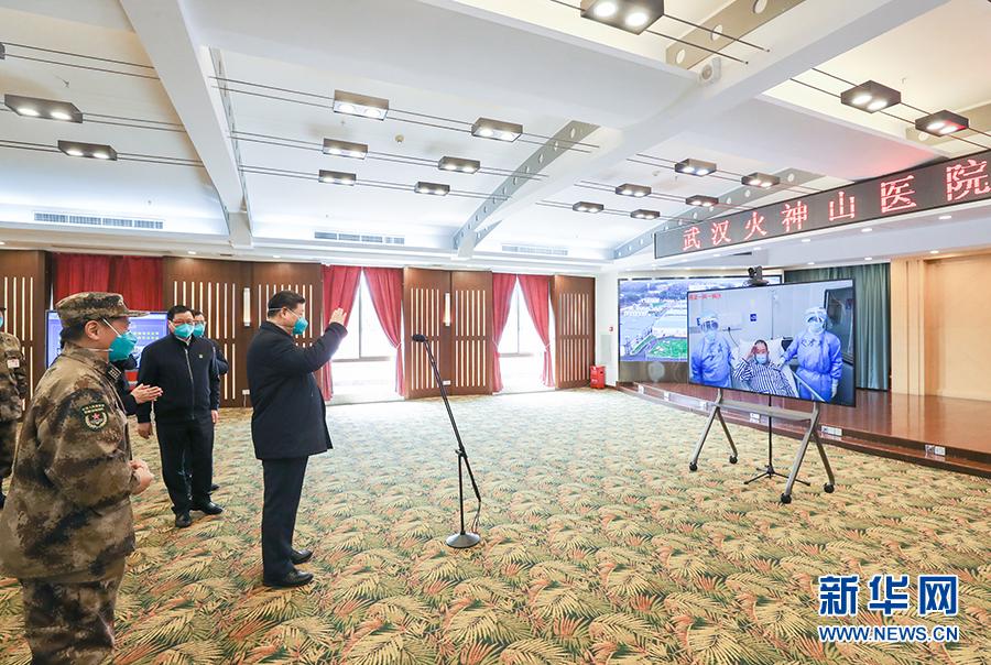 """特稿:习近平领导中国战""""疫"""""""