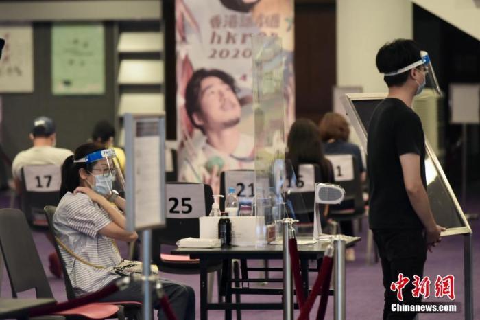 香港普检已累计完成超百万例检测 验出18例新感染病例