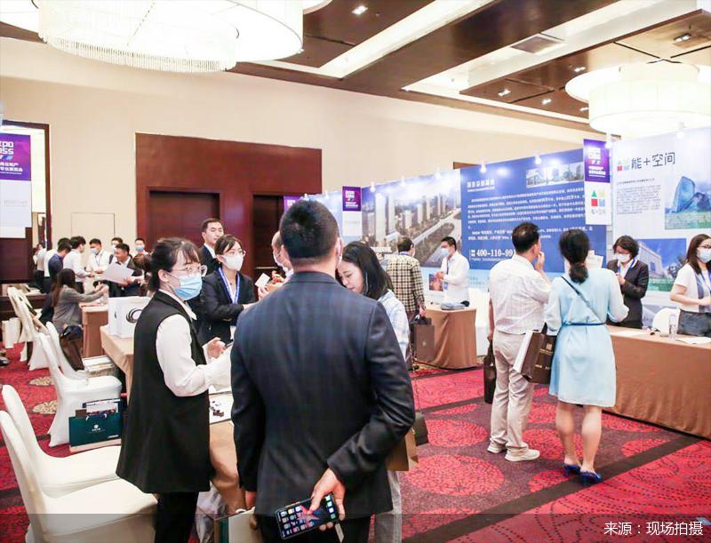 聚焦楼宇经济 第十二届中国产业园商务区发展论坛在京举行