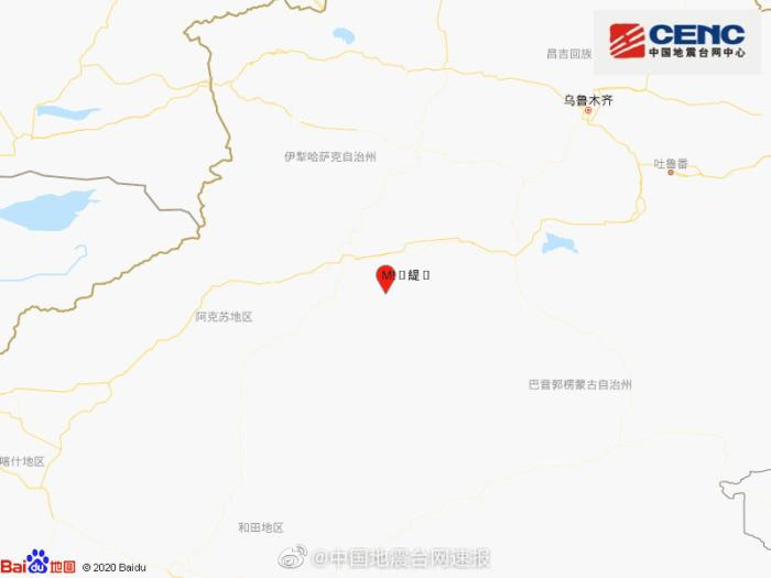 新疆阿克苏地区库车市发生4.9级地震 震源深度10千米