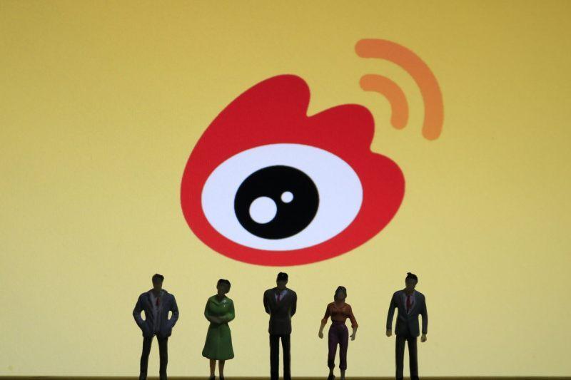 微博内测封闭超话,新成员关注需主持人审批