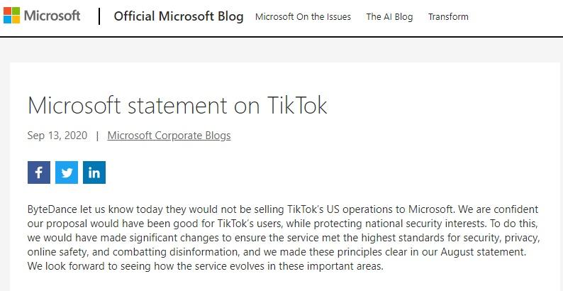 甲骨文 TikTok不卖了!甲骨文证实将成其美国重要技术合作伙伴