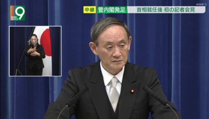 继承安倍政策、优先处理疫情……日首相菅义伟谈施政方针